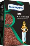 Рис Мистраль Жасмин Red красный ароматный 500г