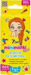 Активатор роста для волос 7 Days Mimimishki 40мл