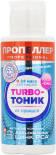 Turbo-Тоник Пропеллер от прыщей 100мл
