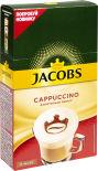 Напиток кофейный Jacobs Капучино 8шт*17.5г