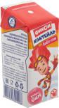 Коктейль молочный Фиксики Бабл-Гам 3% 200мл