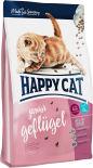 Сухой корм для котят Happy Cat Птица 0.3кг