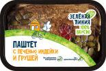 Паштет Зеленая линия с печенью индейки и грушей 160г