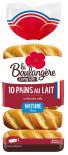 Булочки La Boulangere бриошь сливочные 350г