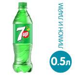 Напиток 7UP Лимон-лайм 500мл