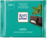 Шоколад Ritter Sport Темный Мята 100г