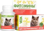 Фитомины для кошек Veda для кастрированных котов 50г