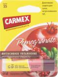 Бальзам для губ Carmex солнцезащитный и увлажняющий SPF 15 с запахом граната 4.25г