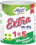 Бумажные полотенца Мягкий знак Mr.Big Extra 1 рулон 2 слоя