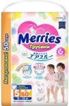 Подгузники-трусики Merries XL 12-22кг 50шт
