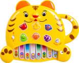 Игрушка электронная развивающая Mommy Love Пианино Тигренок