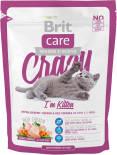 Сухой корм для котят и беременных кошек Brit care с курицей 400г