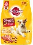 Сухой корм для собак Pedigree для маленьких пород с говядиной 600г