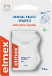 Зубная нить Elmex Свежая мята 50м