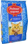 Сухой корм для стерилизованных кошек Родные корма Курица 2.045кг