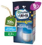 Молоко ФрутоНяня ультрапастеризованное 2.5% с 8 месяцев 200мл