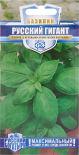 Семена Гавриш Базилик Русский гигант зеленый 3г