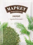 Укроп Маркет Перекресток измельченный 7г