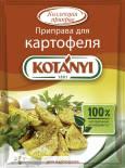 Приправа Kotanyi для картофеля 30г