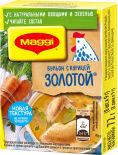 Бульон Maggi Золотой с курицей в кубиках 72г