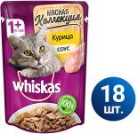 Влажный корм для кошек Whiskas Мясная коллекция с курицей в соусе 18шт*85г