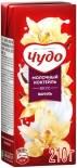 Коктейль молочный Чудо Ваниль 2% 200г