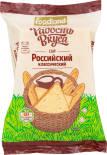 Сыр Радость вкуса Российский классический 45% 200г