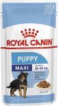 Корм для щенков Royal Canin Maxi Puppy для крупных пород 140г