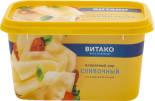 Сыр Витако Сливочный плавленый 50% 400г