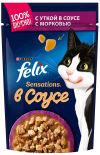 Корм для кошек Felix Sensations с уткой в соусе с морковью 85г