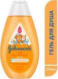 Гель для душа Johnsons Kids детский 300мл