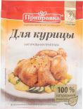 Приправа Приправка для курицы 15г