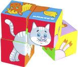 Игрушка развивающая Мякиши Собери картинку Домашние животные 8*8см 4 кубика