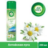 Освежитель воздуха Air Wick Алтайские луга Ромашка и Сочная зелень 290мл