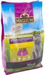 Сухой корм для стерилизованных кошек Meglium Neutered Рыба 1.5кг