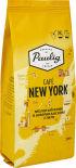 Кофе молотый Paulig Cafe New York 200г