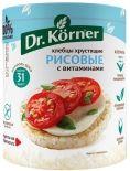 Хлебцы Dr.Korner Рисовые с витаминами без глютена 100г