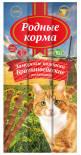 Лакомство для кошек Родные корма Заморские колбаски Брауншвейгские с телятиной 15г