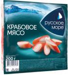 Мясо крабовое Русское море охлажденное 200г