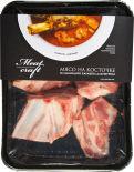 Мясо молодого барашка Meat Craft на косточке для шурпы 400г
