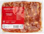 Ребрышки свиные Мираторг К Пиву 1-1.3кг