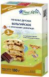 Печенье Fleur Alpine Детское Бельгийское с кусочками шоколада с 3 лет 150г