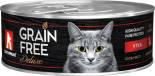 Корм для кошек Зоогурман Grain Free Deluxe со вкусом утки 100г