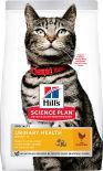 Сухой корм для кошек Hills Science Plan Urinary Health Adult для профилактики МКБ с курицей 300г
