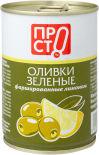 Оливки ПРОСТО с лимоном 280г