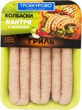 Колбаски куриные Троекурово Гриль Кантри с яблоком 500г