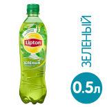 Чай холодный Lipton Зеленый 500мл