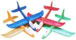 Планер Maya Toys 49см