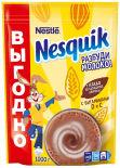 Какао-напиток Nesquik быстрорастворимый 1кг