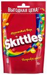 Драже Skittles Фрукты 70г